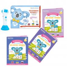 Розумна Ручка + 3 Книги<br>200 Перших Слів' (Сезон 1, 2, 3) Інтерактивні розвиваючі книги для дітей
