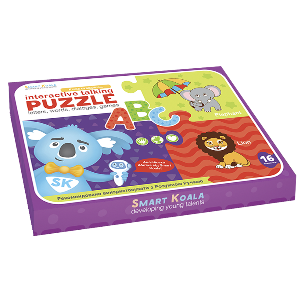 Interactive Smart Puzzle