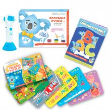 Розумна Ручка + Борди 5 в 1 + АВС Книга Інтерактивні розвиваючі книги для дітей