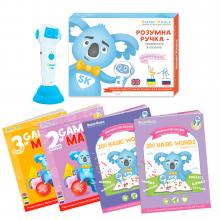 Розумна Ручка + 200 Перших Слів Сезони 2,3 + Ігри Математики Сезони 2,3 Інтерактивні розвиваючі книги для дітей