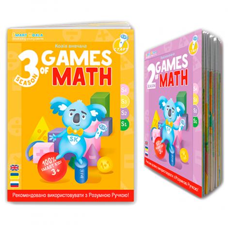 Smart Pen + 200 Basic Words SS 2,3 + Games of Math SS 2,3